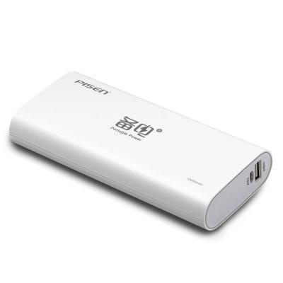 品胜(pisen)备电 移动电源/充电宝 10000毫安 苹果白