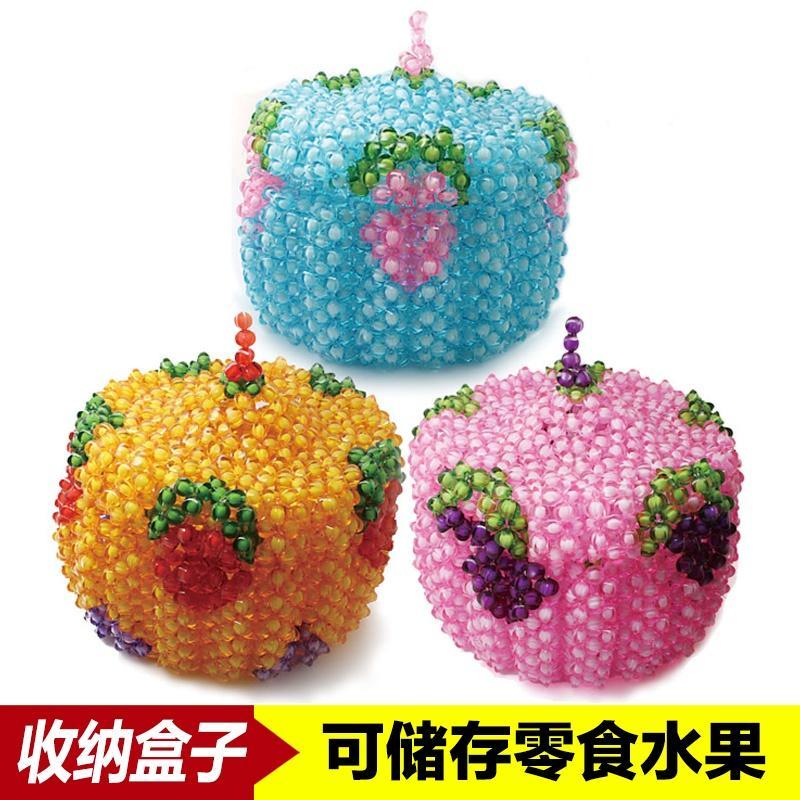 diy创意手工制作工艺品 串珠南瓜盒材料包
